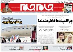 روزنامه های صبح چهارشنبه ۳۰ مهر ۹۹