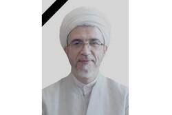 خدمات حجتالاسلام خراسانی به اسلام فراموش ناشدنی است