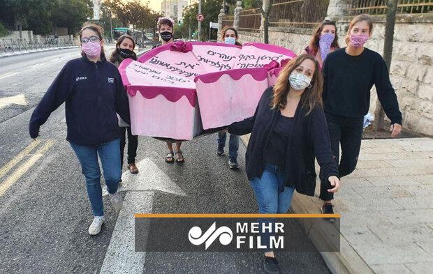 ساخت کیک تولد نتانیاهو توسط معترضان