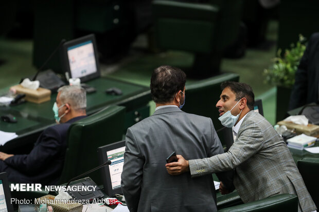 Parliament open session on Wednesday