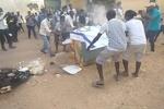 سودانی ها پرچم رژیم صهیونیستی را به آتش کشیدند
