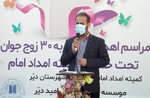 ۶۰ درصد بودجه امسال کمیته امداد بوشهر توسط خیرین باید تامین شود