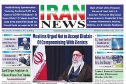 Front pages of Iran's English-language dailies on Oct. 22