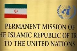 إيران تنفي المزاعم القائلة بأنها تدخلت في الانتخابات الأمريكية