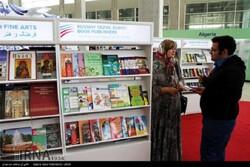 3rd joint Book Fair of Iran, Afghanistan to be held in Nov.