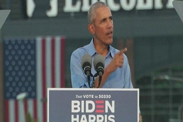 سخنرانی اوباما در حمایت از جو بایدن