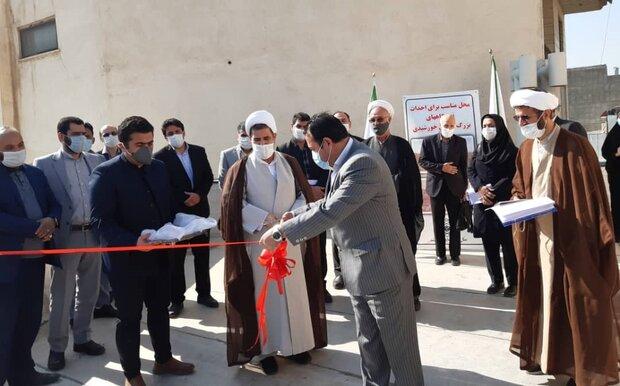 راهاندازی نیروگاه خورشیدی در ۴ امامزاده البرز
