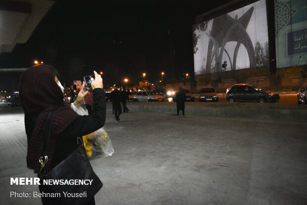 Video-mapping projection staged at Arak municipality building