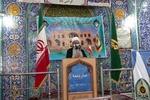 تبلیغات ضد ایرانی نامزدهای انتخابات ریاست جمهوری آمریکا