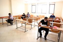 بورس تحصیلی خارج از کنکور دکتری ۱۴۰۰ حذف شد