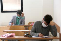 نتایج نهایی آزمون استخدامی در ۶ دستگاه اجرایی اعلام شد