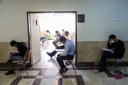 آزمون استخدامی دانشگاهها ۲۲ مرداد برگزار می شود