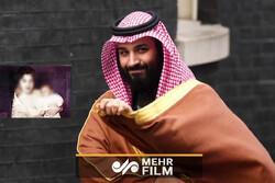 کیا سعودی عرب کے ولیعہد محمد بن سلمان کی ماں یہودی ہے؟