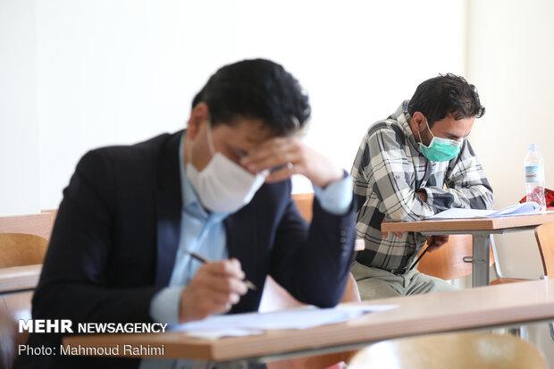 نتایج آزمون EPT خرداد دانشگاه آزاد اعلام شد