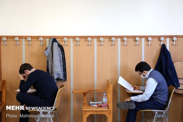 برگزاری آزمون تصدی منصب قضا