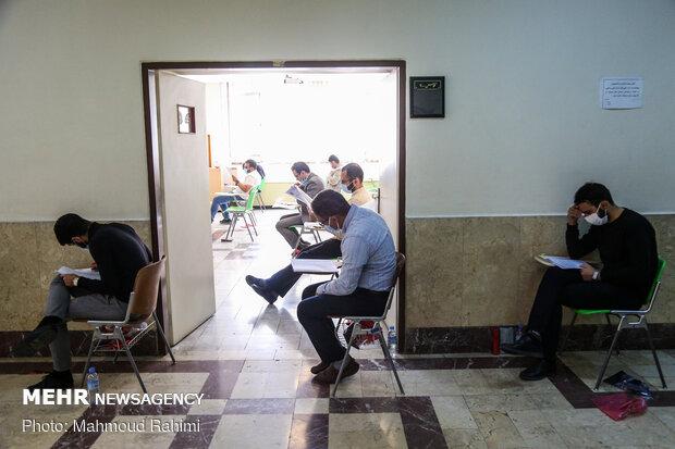 آزمون استخدامی خاص فرزندان شهدا و جانبازان 12 تیر برگزار می شود