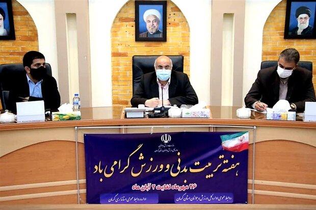 برگزاری جام کشتی با نام سردار قاسم سلیمانی در استان کرمان