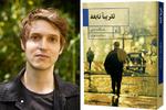 «تقریبا نابغه» به ایران آمد/ کتابی دیگر از نویسنده «پایان تنهایی»