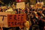 معترضان باردیگر خواهان استعفای فوری نخست وزیر رژیم صهیونیستی شدند