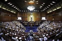 تصمیم گیری پارلمان انتقالی سودان درباره عادیسازی روابط بااسرائیل