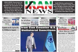 Front pages of Iran's English-language dailies on Oct. 24