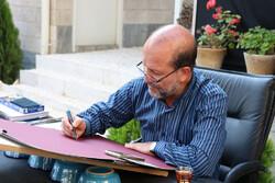 پیام تسلیت گروه هنرهای تجسمی فرهنگستان برای درگذشت هنرمند نگارگر