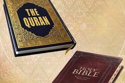 کتاب «خدا در قرآن و کتاب مقدس» منتشر میشود