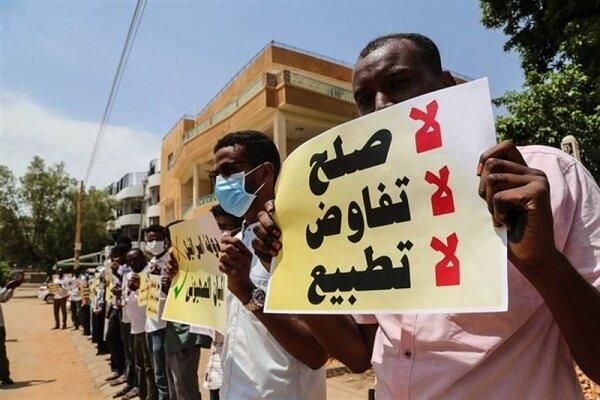 Palestinians slam Sudan's 'stab in the back'