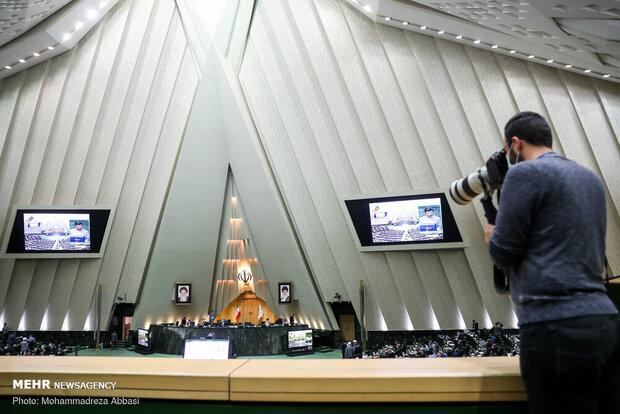 İranlı 225 milletvekilinden Avrupa Parlamentosu'na kınama