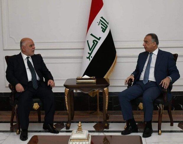 سياسات حكومة الكاظمي ستقود العراق إلى الانهيار المالي