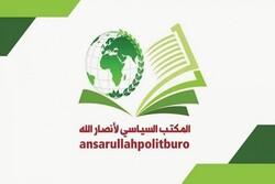 """تطبيع السودان يحقق مصالح الكيان الصهيوني"""" بتصفية قضية فلسطين"""
