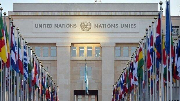 آغاز اجرای معاهده بین المللی منع تسلیحات اتمی