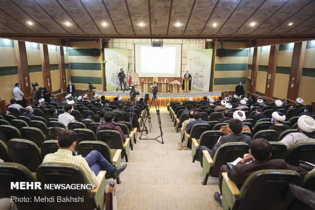 افتتاحیه همایش هوش مصنوعی و علوم اسلامی