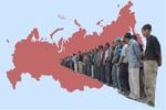 فرهنگ و اقتصاد روسیه در مواجهه با مهاجران