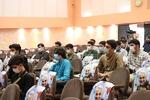 دوره یک روزه «طلایه داران گام دوم» در رشت برگزار شد