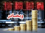 ٢٢هزار میلیارد ریال سود عملیاتی بانک صادرات ایران تا پایان مهرماه
