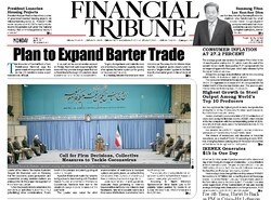 Front pages of Iran's English-language dailies on Oct. 26