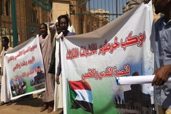 تازه ترین اقدام فعالان سودانی علیه عادی سازی روابط با تل آویو