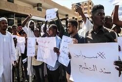 Hizbullah'tan Sudan'ın İsrail ile normalleşme kararına tepki