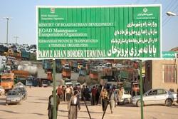 IKBY ile olan Pervizhan Sınır Kapısı yolcular için açıldı