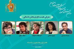 معرفی اسامی هیات داوری و آثار بخش داستانی جشنواره «مهر سلامت»