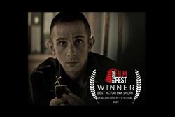 جایزه بهترین بازیگر مرد جشنواره ریدینگ برای هنرمند ایرانی