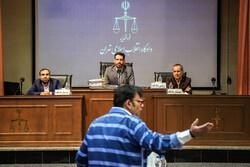 هفتمین جلسه رسیدگی به اتهامات محمد امامی و ۳۳ متهم دیگر
