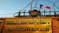 مظاهرة أمام سفارة فرنسا في بغداد