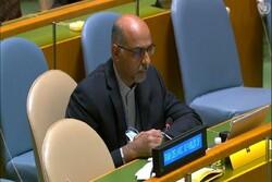 Iran considers anti-HR report, a part of maximum pressure