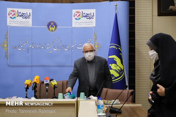 نشست خبری رئیس کمیته امداد امام خمینی (ره)