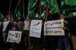 تہران میں فرانسیسی سفارتخانہ کے سامنے مظاہرہ