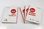 کتاب «تحلیل استراتژیک» وارد کتابفروشیها شد