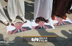 Bahreyn'de Macron karşıtı eylem