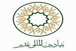 استکبار جهانی میخواهد زمینه بازی بزرگ علیه اسلام را فراهم کند